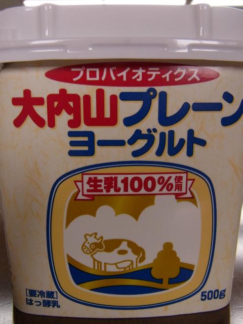 ビヒダス脂肪ゼロヨーグルトのパッケージ
