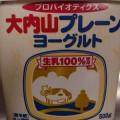 ohuchiyama_plain_eye