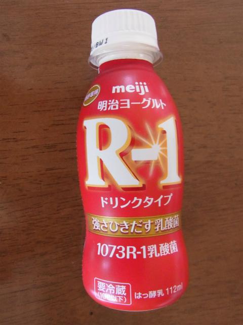 R-1ドリンクのパッケージ