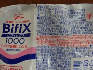 高濃度ビフィズス菌飲料Bifix1000の成分表記