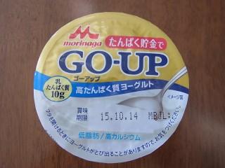 森永GO-UPのパッケージ