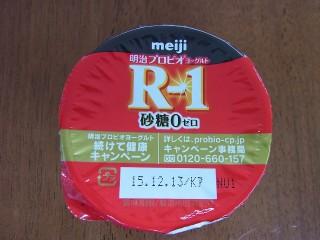 明治R-1砂糖0ゼロのパッケージ