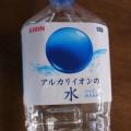 amazake60_ionwater_eye