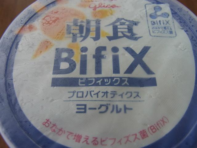 グリコ朝食Bifixヨーグルトのパッケージ