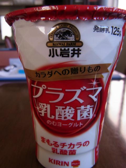 小岩井プラズマ乳酸菌ヨーグルト乳のパッケージ