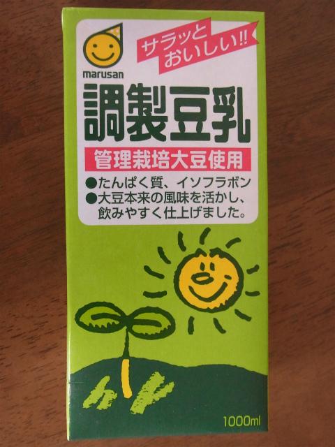 マルサン調整豆乳のパッケージ