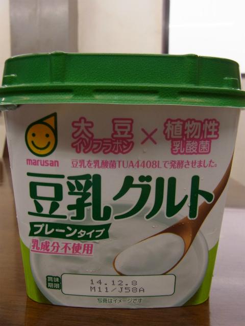 豆乳グルトのパッケージ