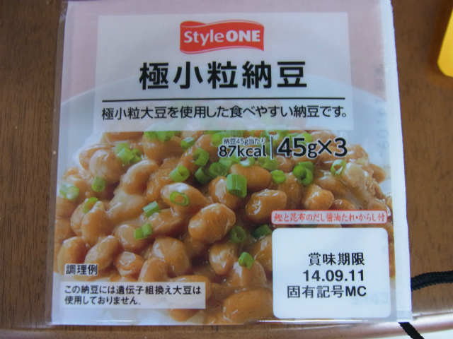 納豆のパッケージ