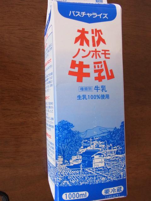 ノンホモ牛乳のパッケージ