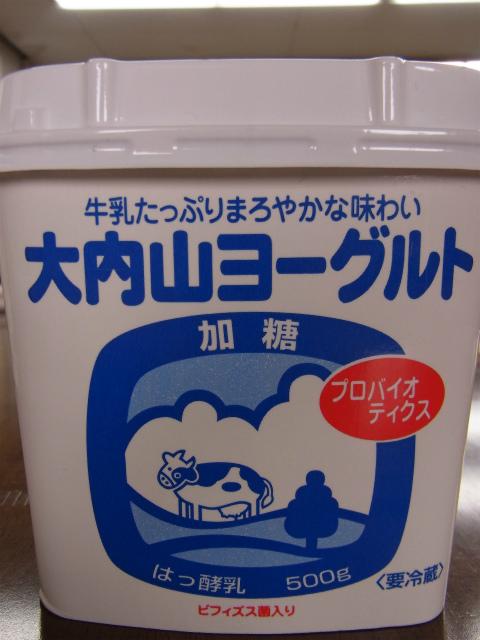 大内山ヨーグル(加糖)トのパッケージ