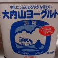 ohuchiyama_sweet_eye
