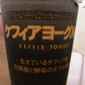 takahashi_kefia_eye