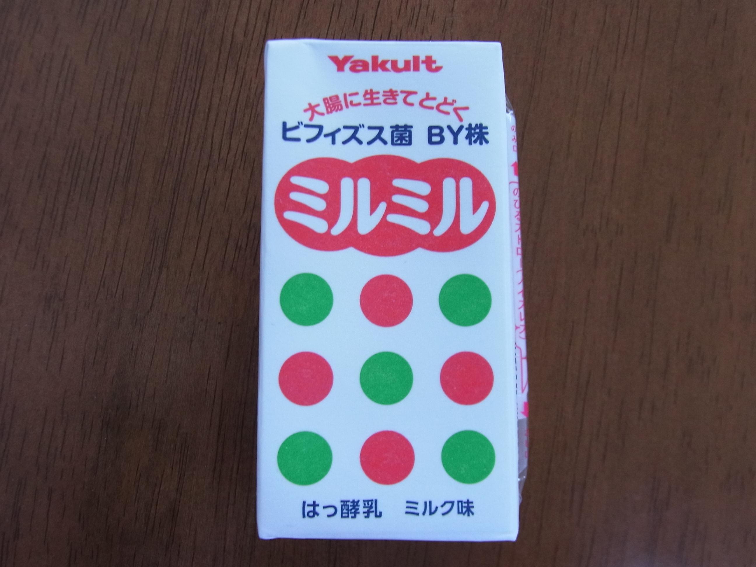 ヤクルトミルミルのパッケージ