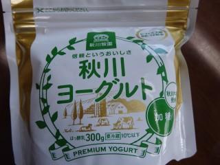 秋川ヨーグルト(加糖)のパッケージ