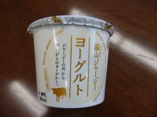 蒜山ジャージーヨーグルトのパッケージ