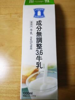 ローソン成分無調整3.6牛乳のパッケージ