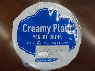 クリーミープレーンヨーグルトのパッケージ