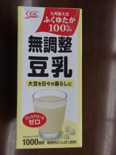 CGC無調整豆乳のパッケージ