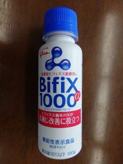高濃度ビフィズス菌飲料Bifix1000αのパッケージ