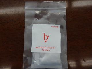 ブルマンヨーグルトのパッケージ