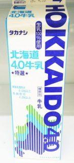 タカナシ北海道4.0牛乳のパッケージ