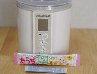 雪印メグミルク「たっち」のパッケージ