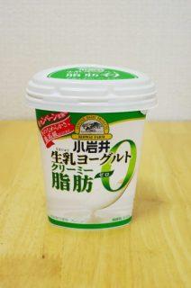 小岩井生乳ヨーグルト脂肪0のパッケージ