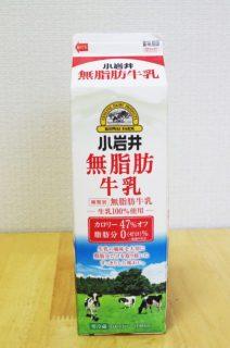 小岩井無脂肪牛乳パッケージ