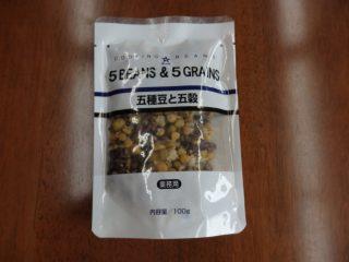 五種豆と五穀のパッケージ