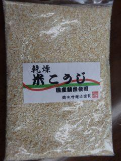 鶴味噌󠄀醸造謹製 乾燥麹のパッケージ