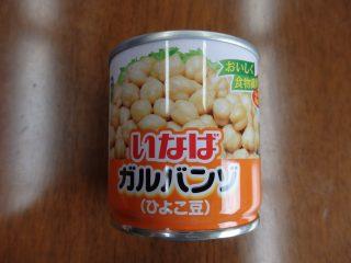 ひよこ豆のパッケージ