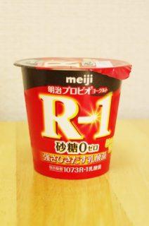 R-1砂糖0