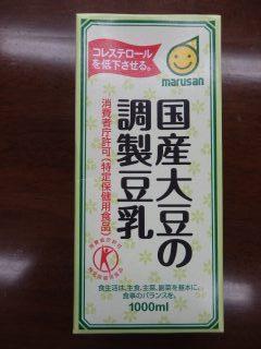 マルサン国産大豆の調整豆乳のパッケージ