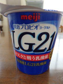 LG-21のパッケージ