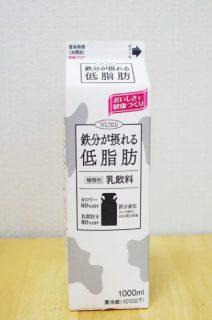 鉄分が摂れる低脂肪のパッケージ