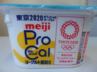 ProCalヨーグルトのパッケージ