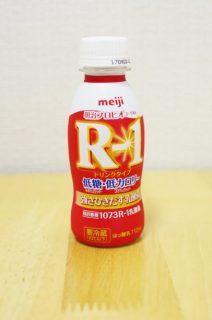 R-1ドリンク(低糖・低脂肪)のパッケージ