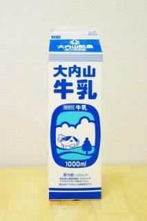 大内山牛乳のパッケージ