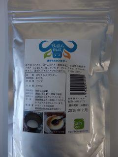 水牛ミルクパウダーのパッケージ