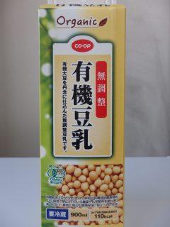 CO-OP無調整有機豆乳のパッケージ