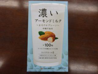 濃いアーモンドミルク100粒のパッケージ