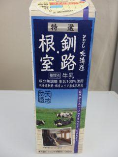 タカナシ 大地物語 釧路・根室牛乳のパッケージ