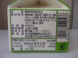 スジャータ豆乳入りホイップの成分表記