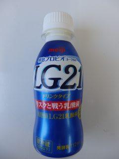 LG21のパッケージ