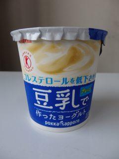 豆乳で作ったヨーグルトのパッケージ