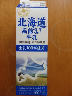 北海道函館3.7牛乳のパッケージ