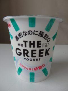 THE GREEKヨーグルトのパッケージ