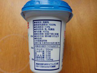 毎日酪農ヨーグルト低脂肪の成分表記