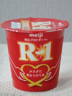 明治R-1のパッケージ