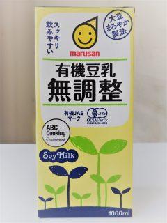 マルサン有機豆乳のパッケージ